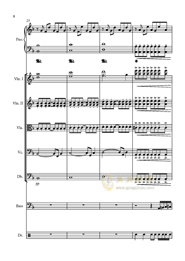 星钢琴谱 第8页