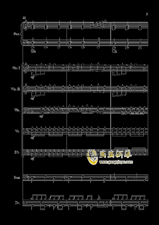 星钢琴谱 第9页