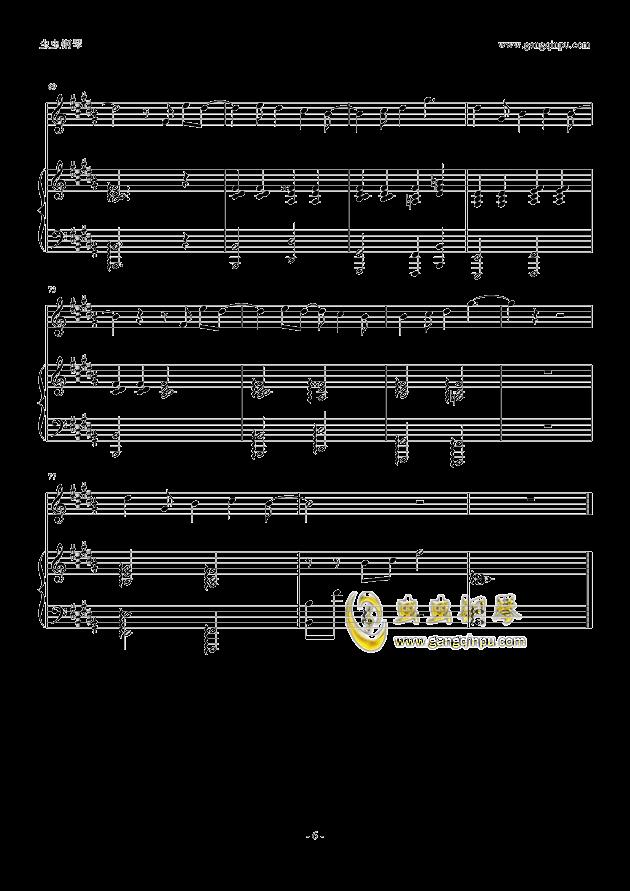 告白气球钢琴谱 第6页