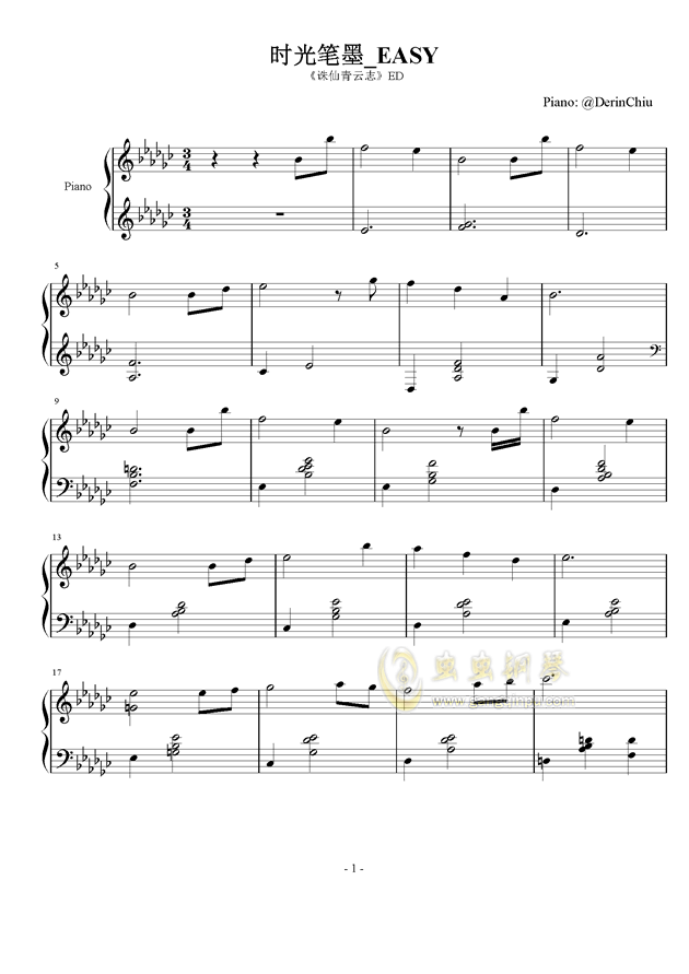 时光笔墨钢琴谱 第1页