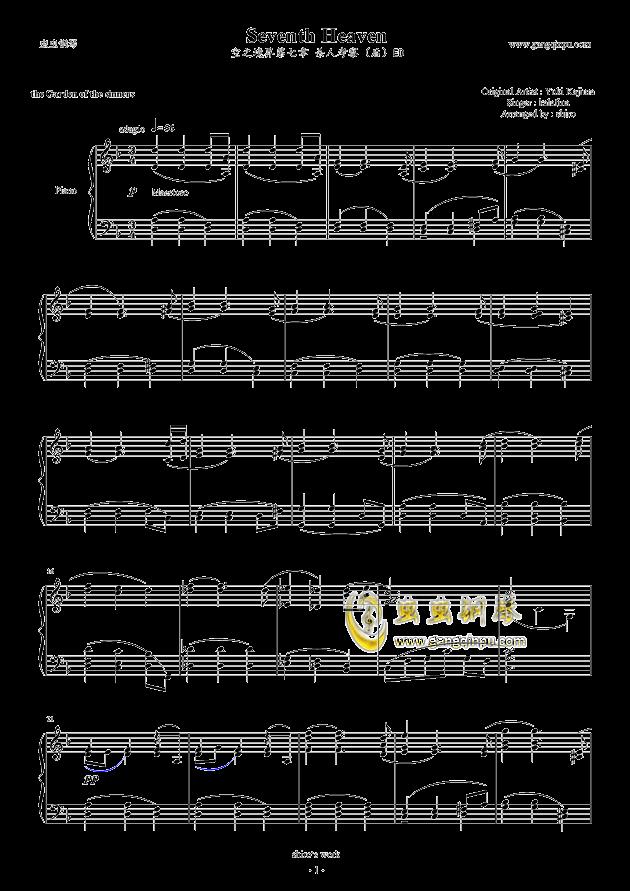 seventh heaven钢琴谱 第1页