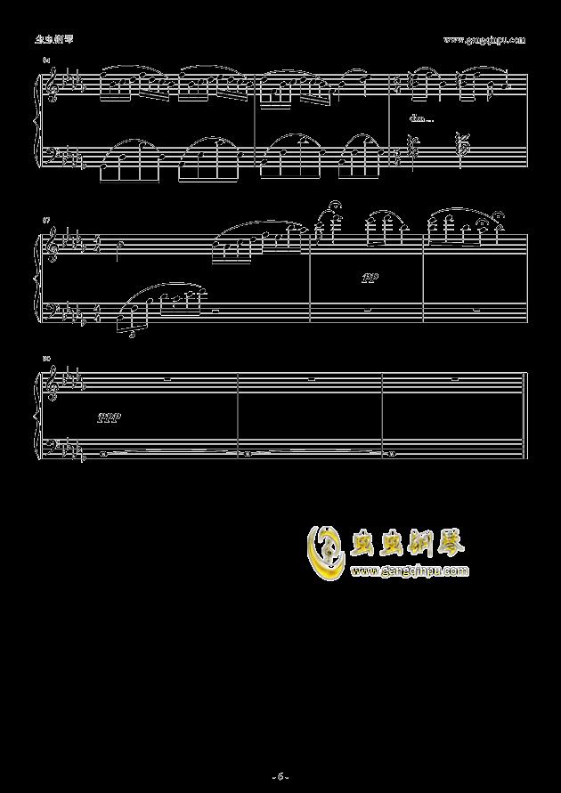 大鱼钢琴谱 第6页