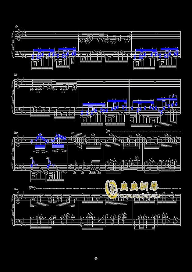 秋霜奏鸣曲钢琴谱 第9页