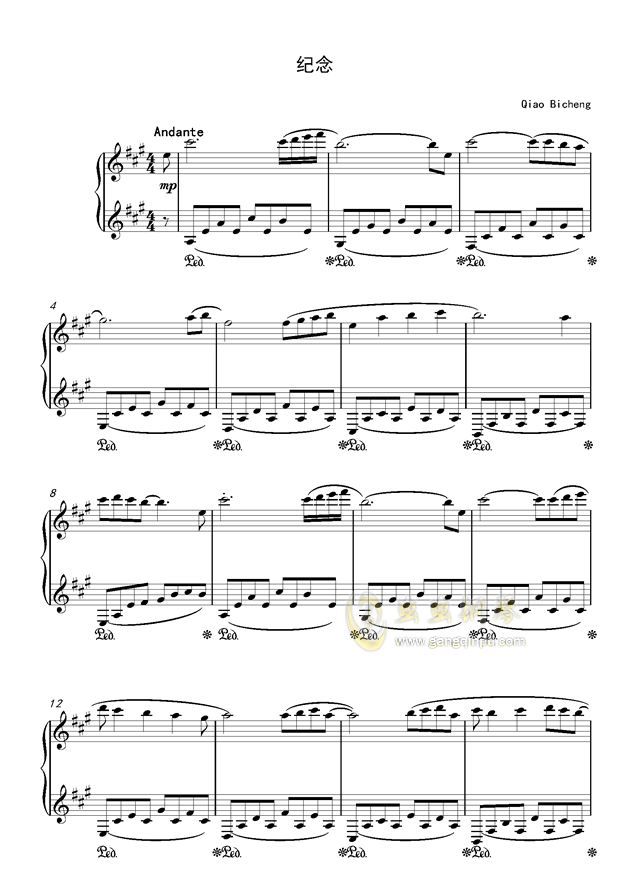 纪念钢琴谱 第1页