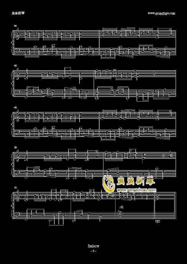 微微一笑很倾城钢琴谱 第4页