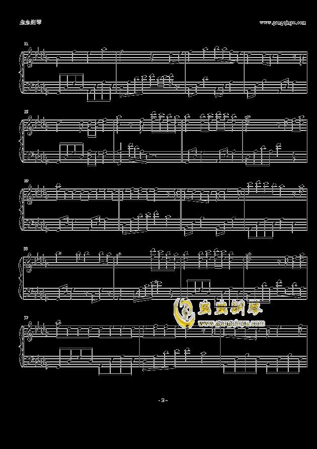 眉间雪钢琴谱 第2页