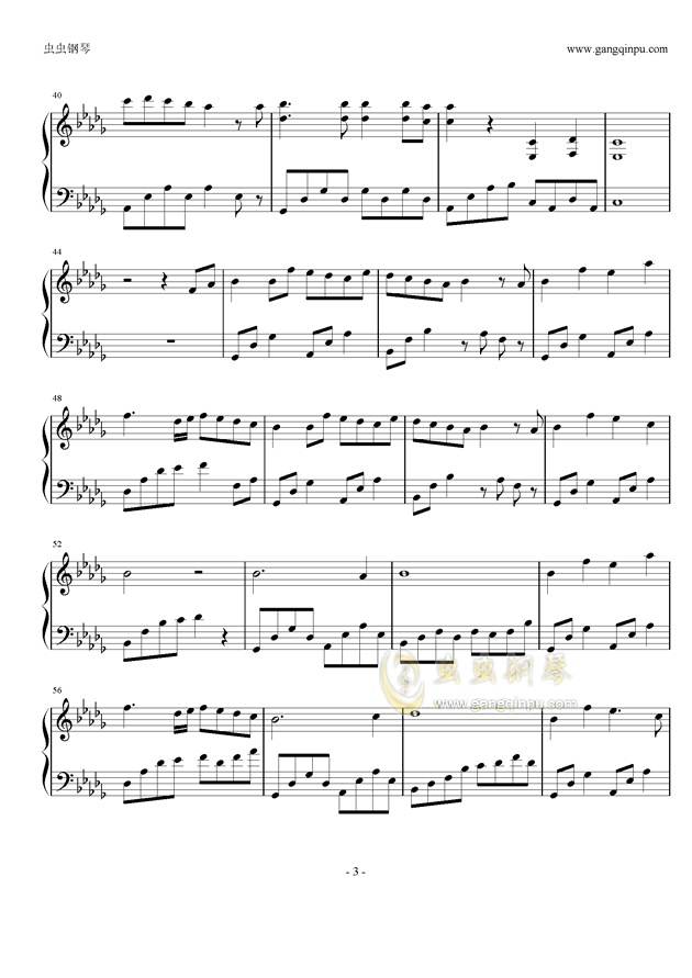 眉间雪钢琴谱 第3页