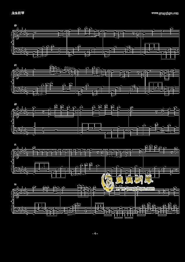 眉间雪钢琴谱 第4页