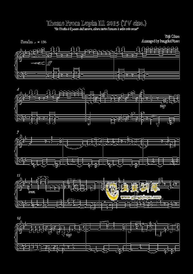 鲁邦三世2015钢琴谱 第1页