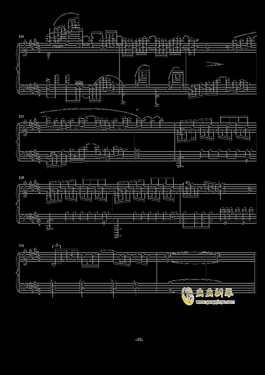 前前前世钢琴谱 第10页