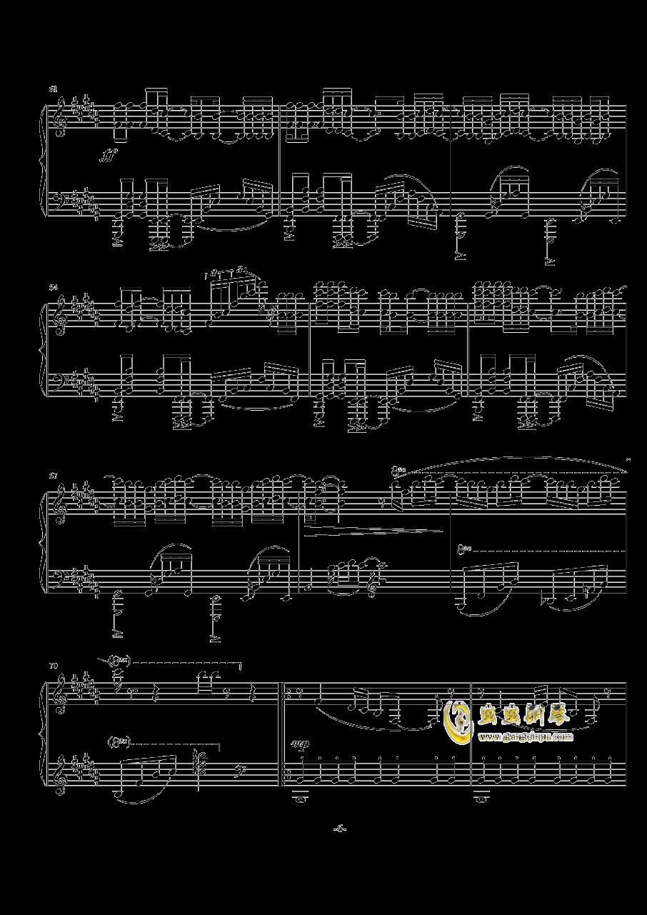 前前前世钢琴谱 第6页
