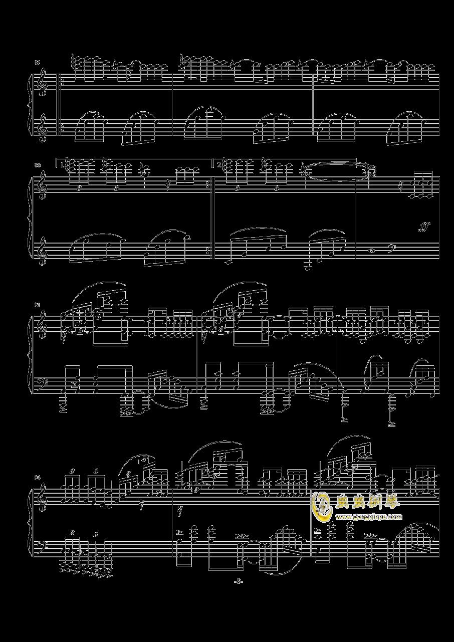 前前前世钢琴谱 第8页
