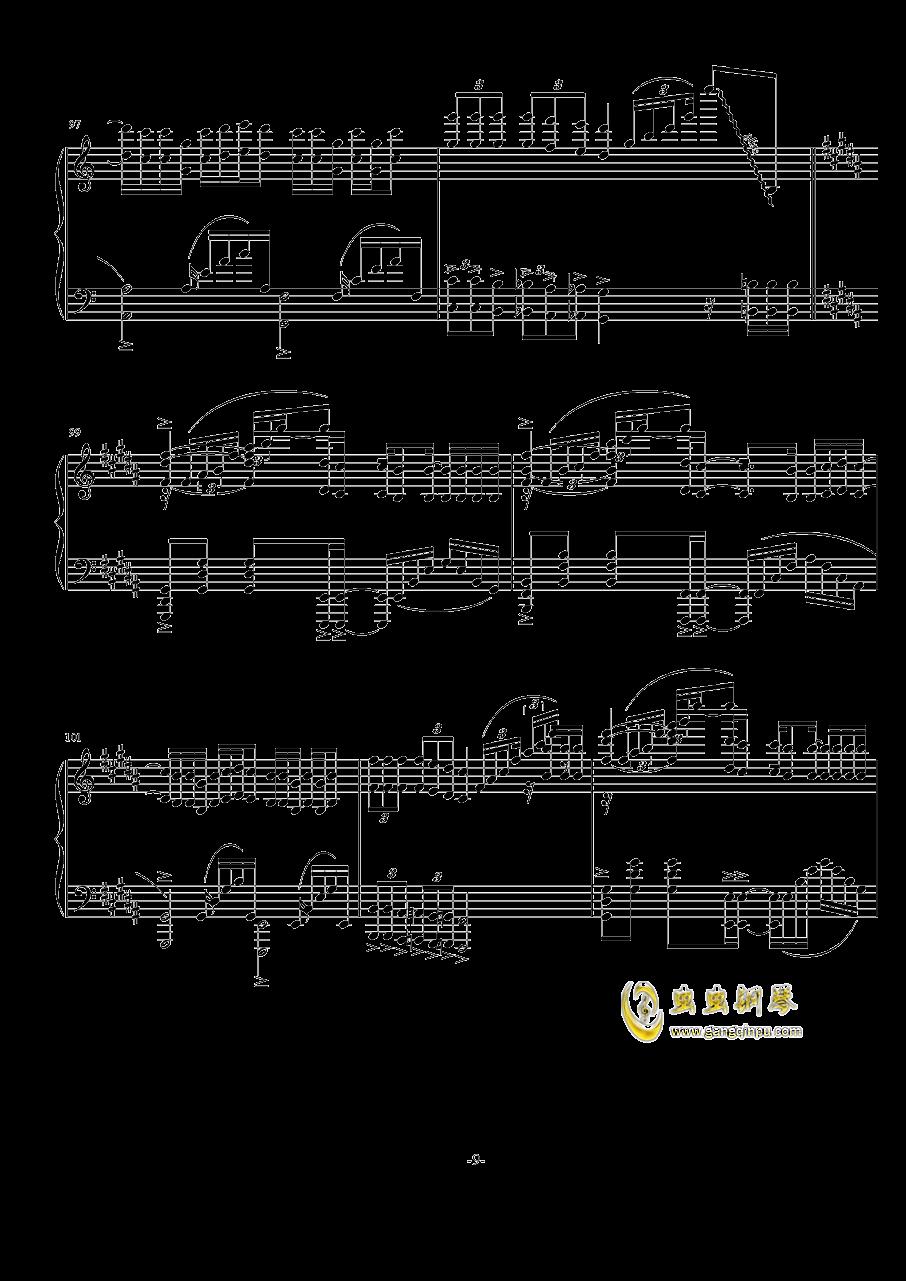 前前前世钢琴谱 第9页