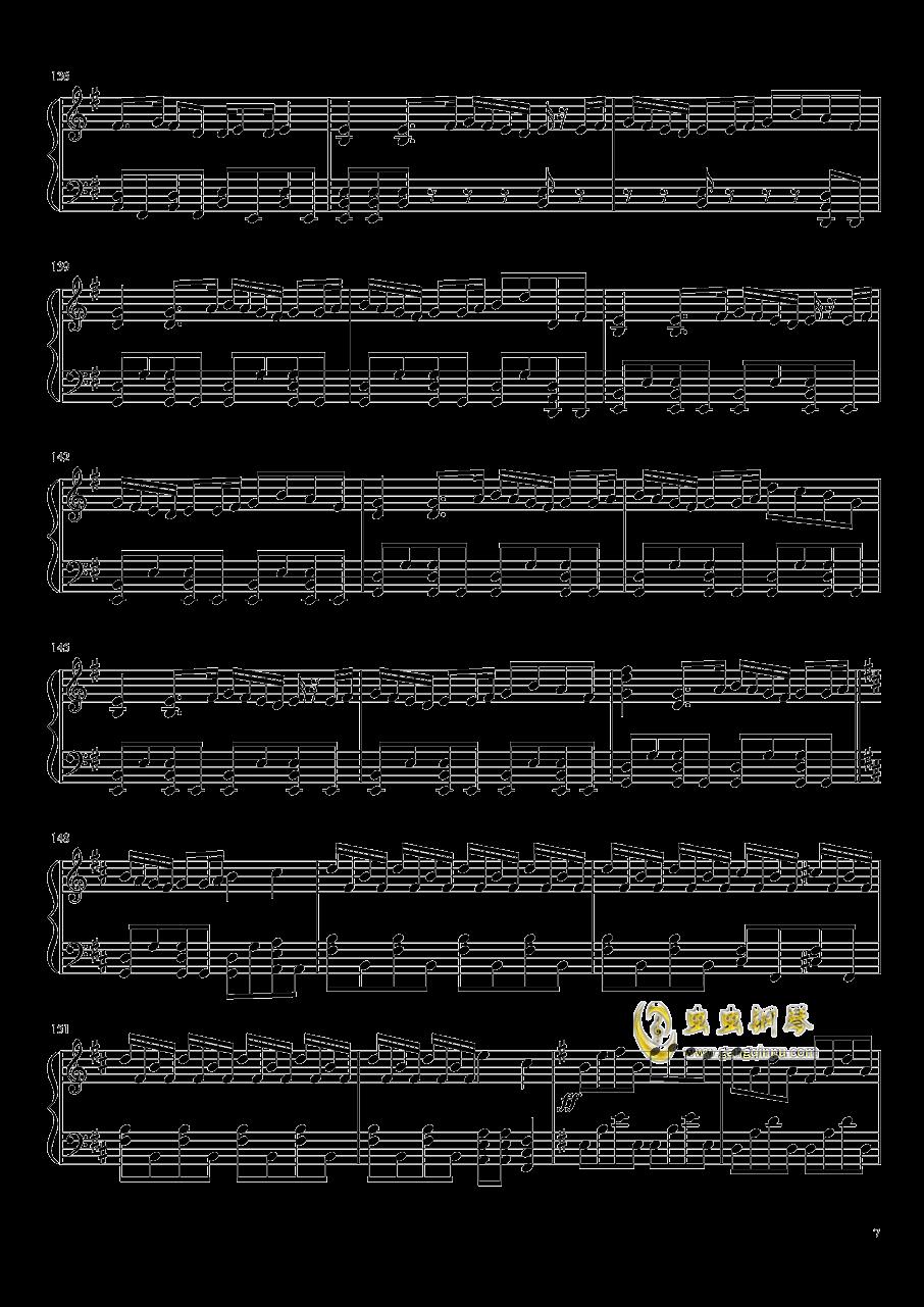 I Want My Tears Back钢琴谱 第7页