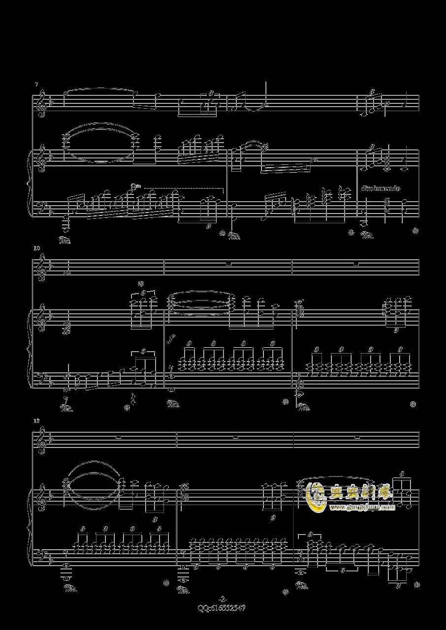 我爱你中国 金龙鱼钢琴伴奏161230,我爱你中国 金龙鱼钢琴伴奏