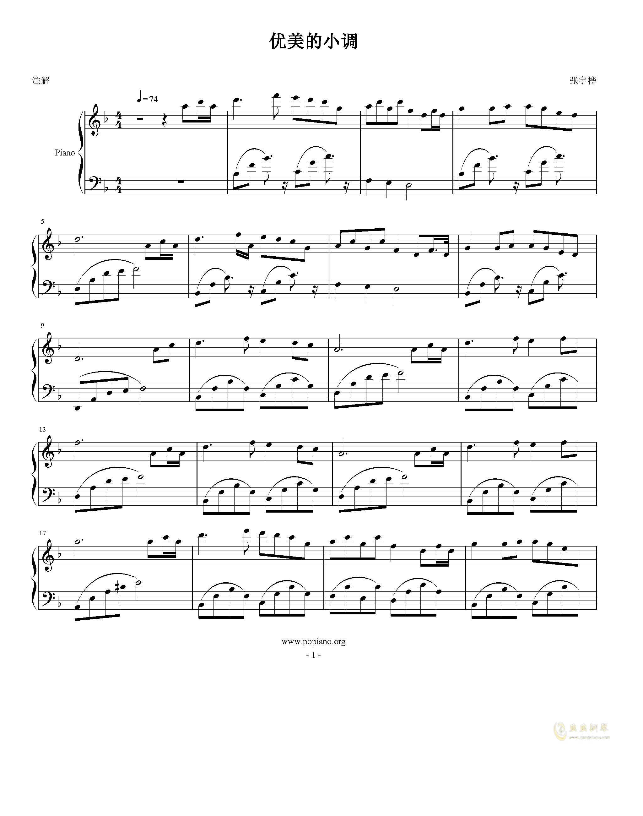 优美的小调,优美的小调钢琴谱,优美的小调钢琴谱网,优美的小调