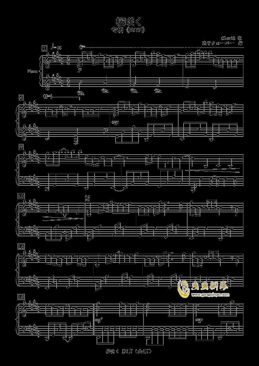 �@�Dく钢琴谱 第1页
