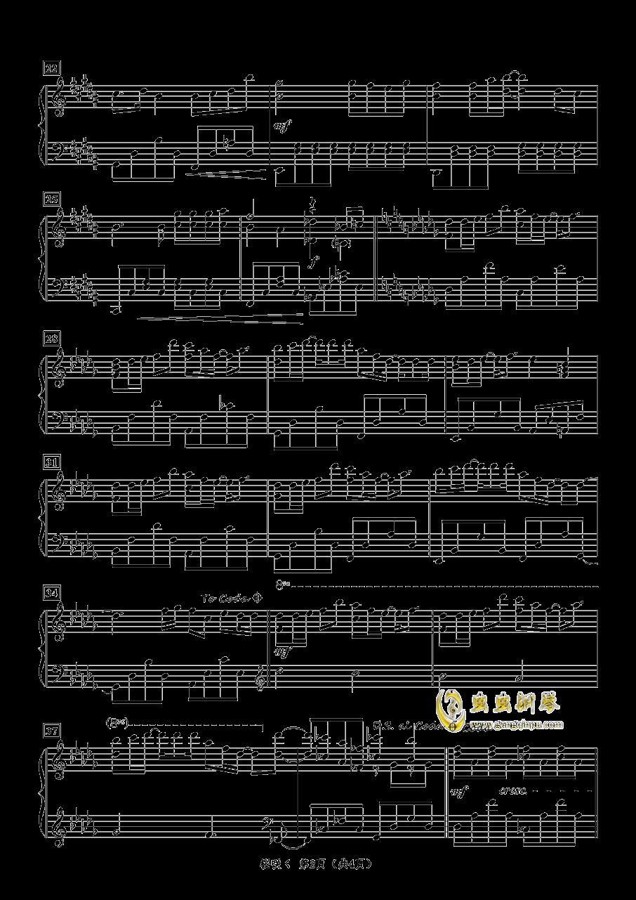 �@�Dく钢琴谱 第2页