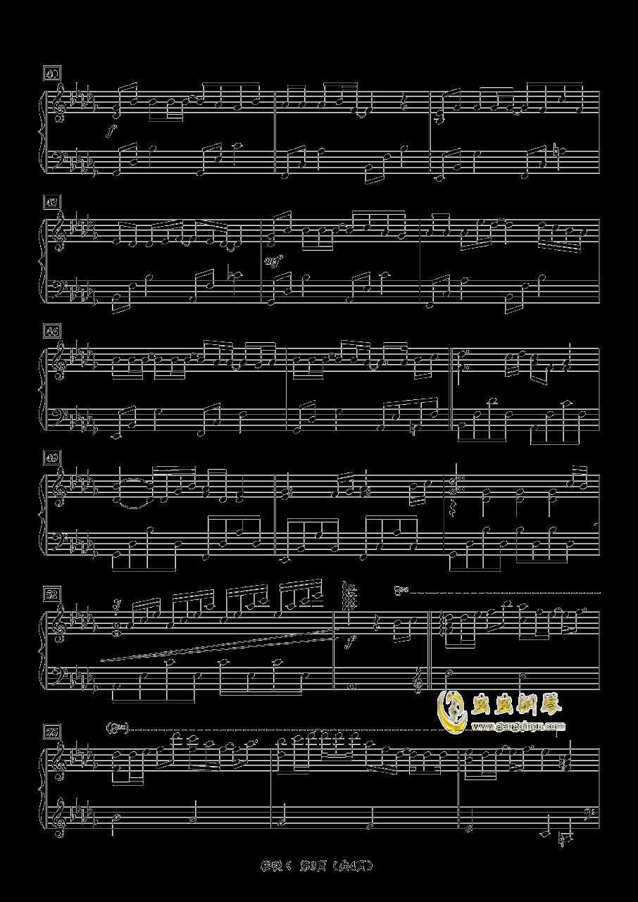�@�Dく钢琴谱 第3页