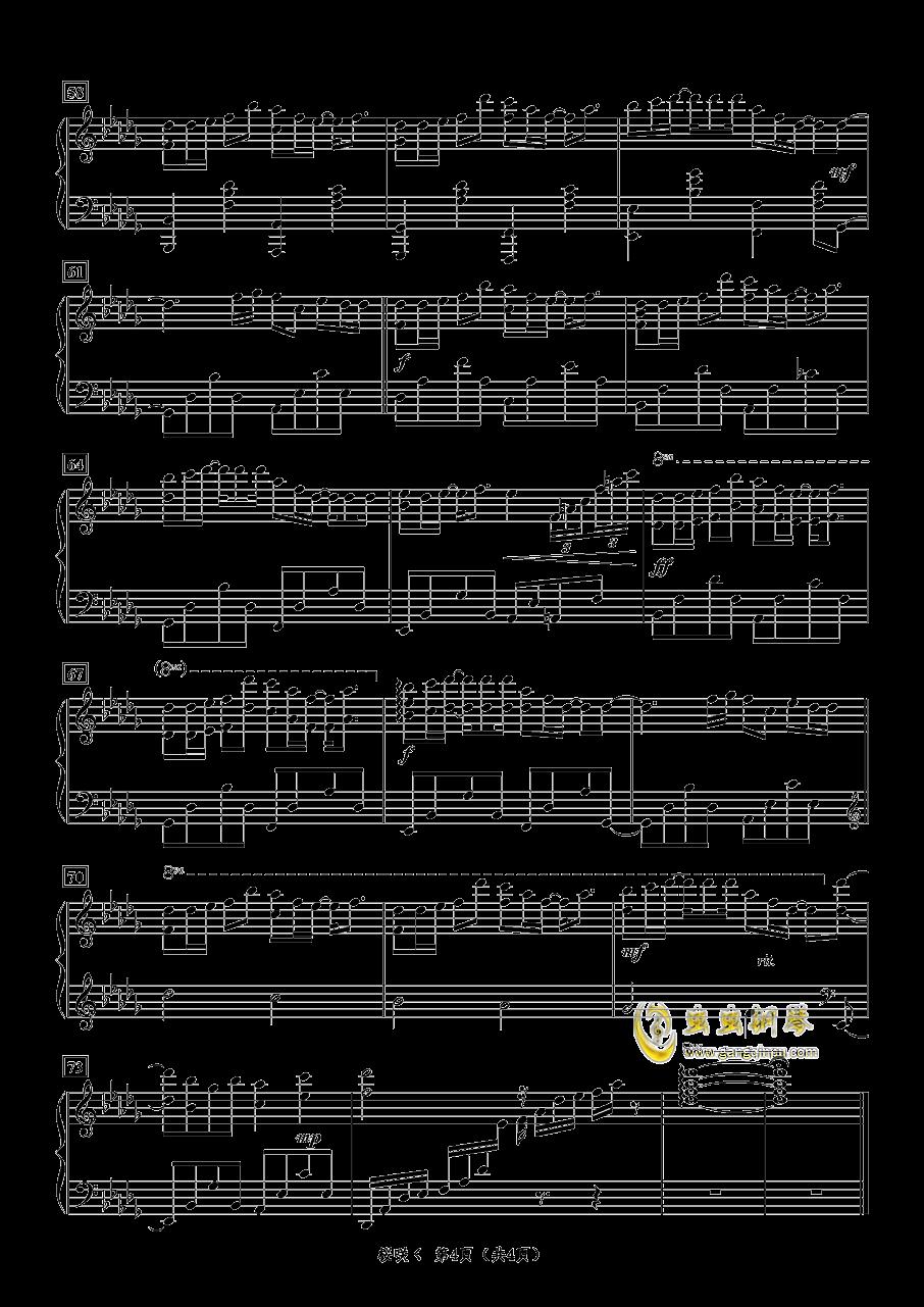 �@�Dく钢琴谱 第4页