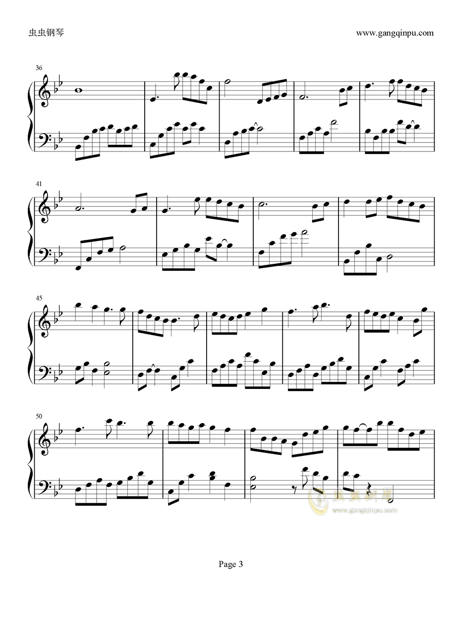 风筝与风钢琴谱 第3页