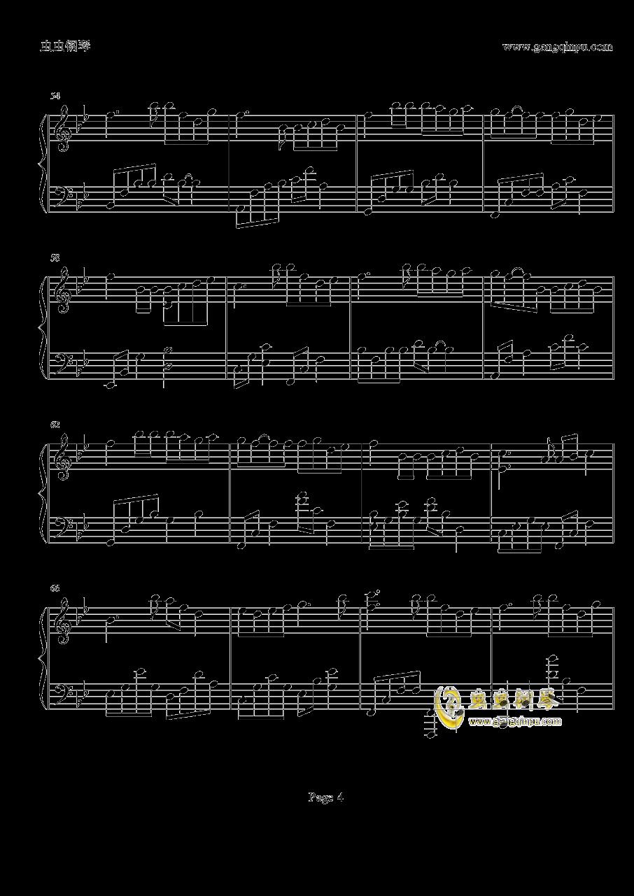 风筝与风钢琴谱 第4页
