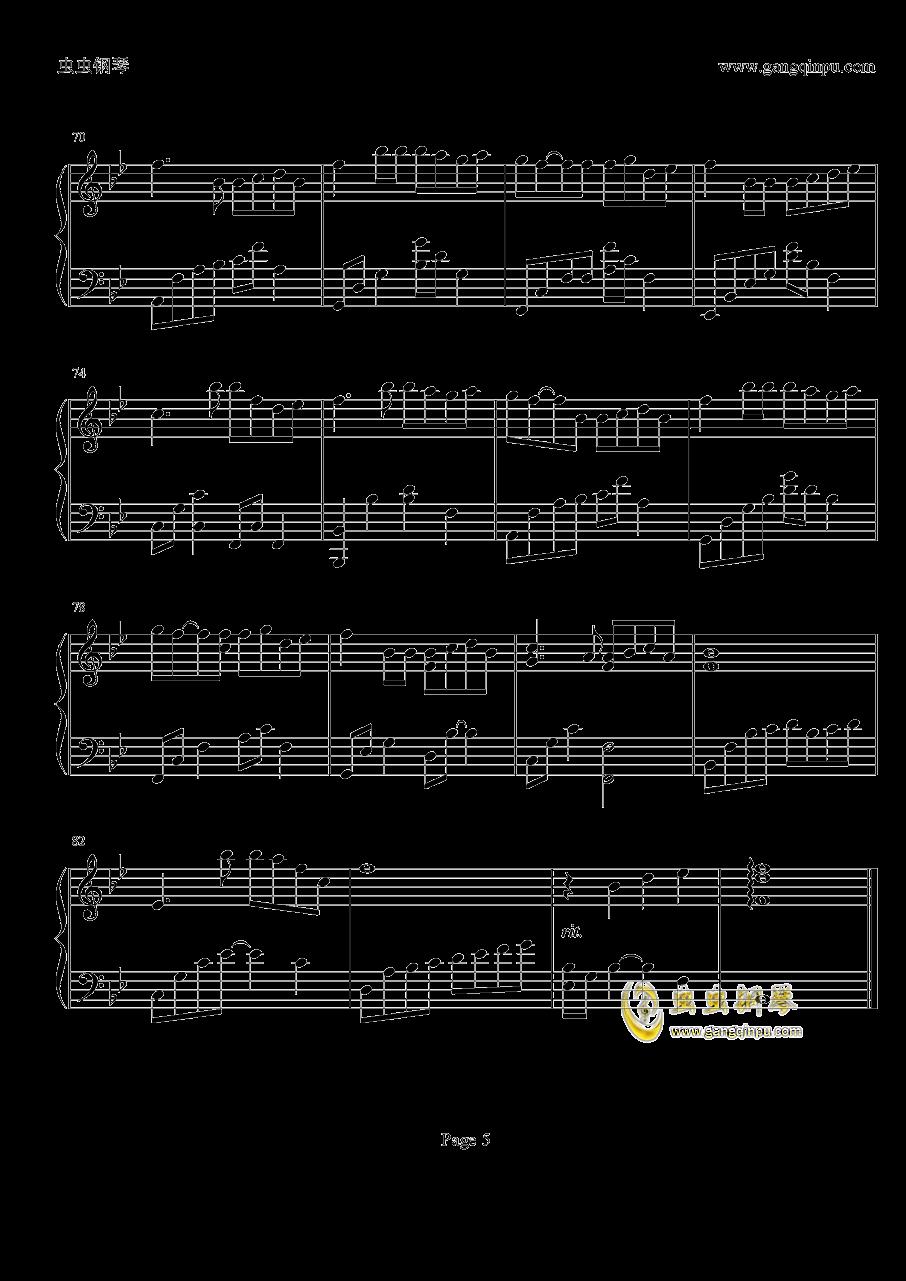 风筝与风钢琴谱 第5页