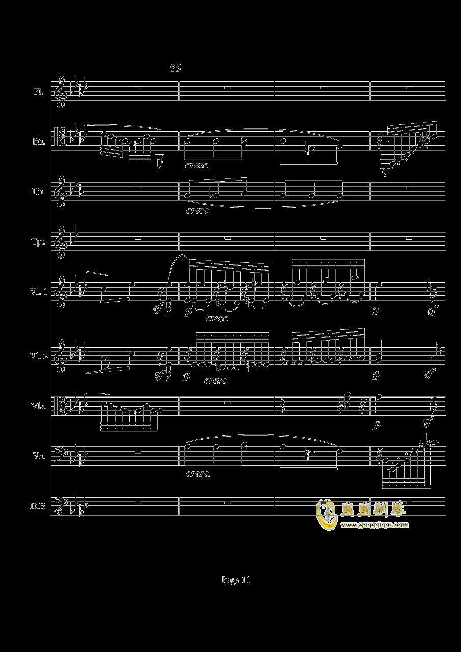 奏鸣曲之交响钢琴谱 第11页