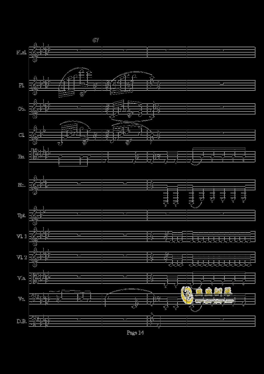 奏鸣曲之交响钢琴谱 第14页