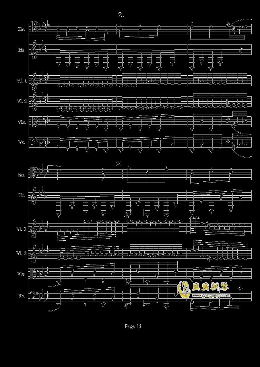 奏鸣曲之交响钢琴谱 第15页