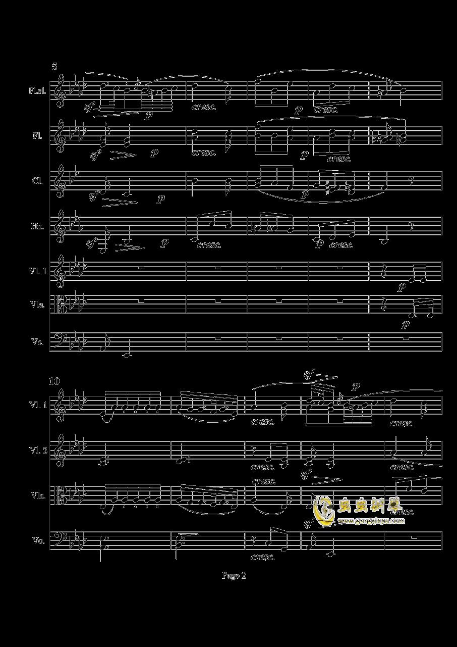奏鸣曲之交响钢琴谱 第2页
