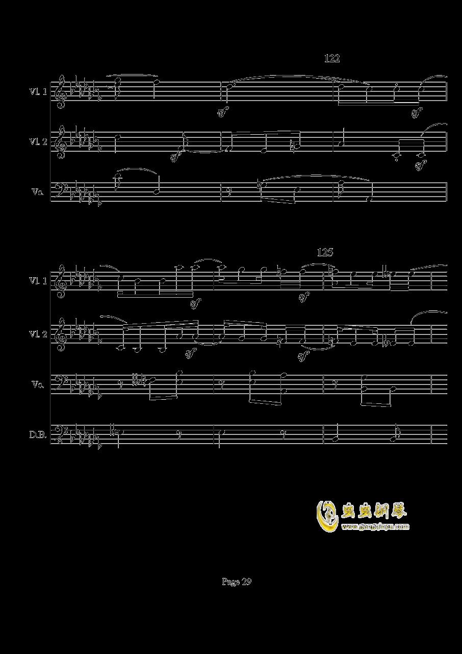 奏鸣曲之交响钢琴谱 第29页