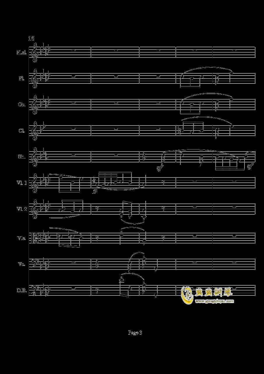 奏鸣曲之交响钢琴谱 第3页