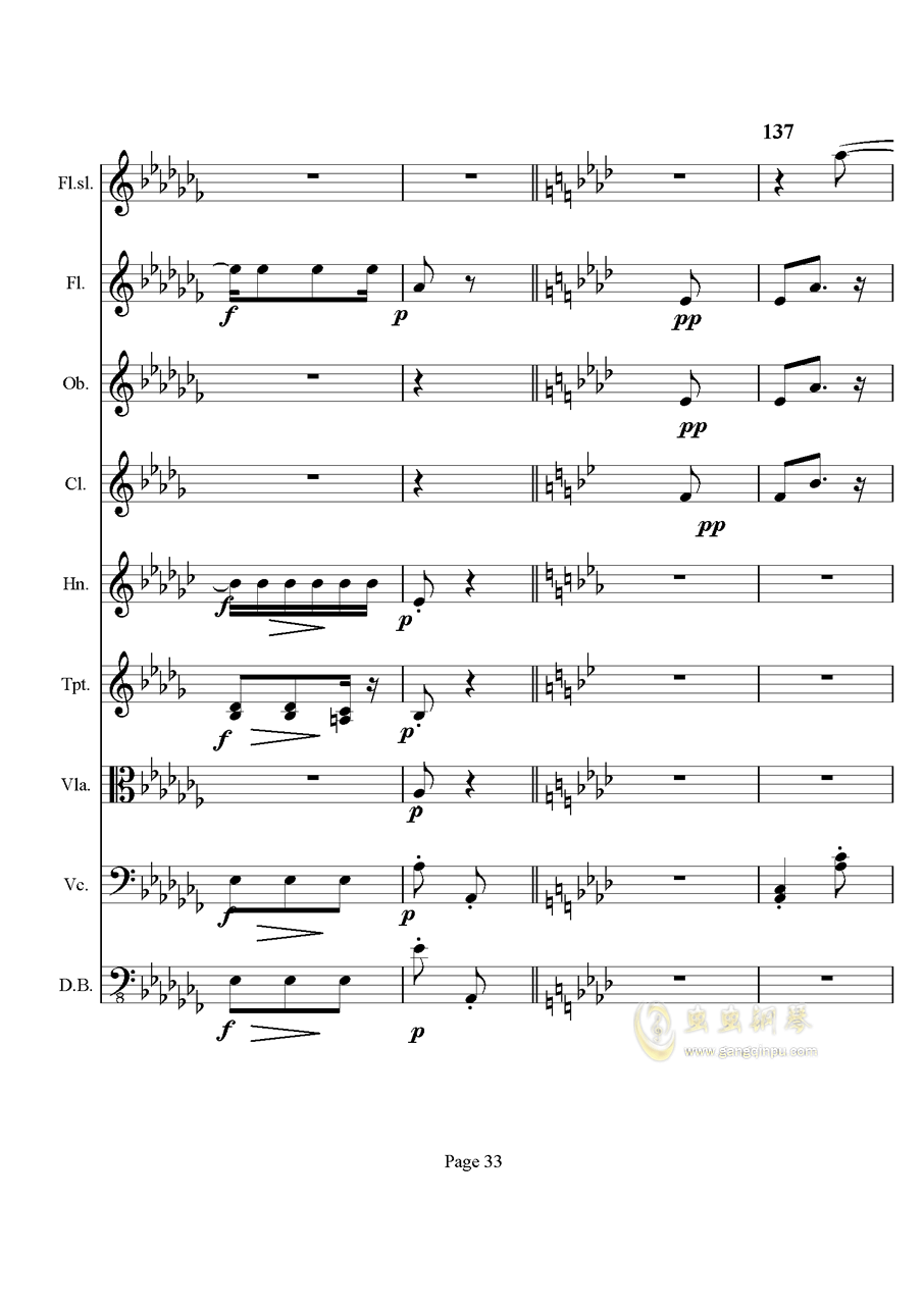 奏鸣曲之交响钢琴谱 第33页