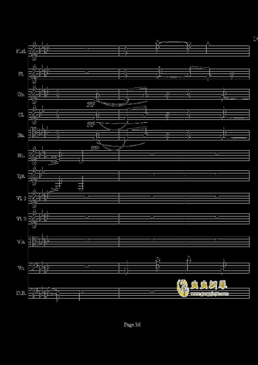 奏鸣曲之交响钢琴谱 第36页