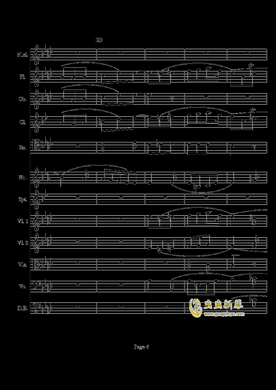 奏鸣曲之交响钢琴谱 第4页