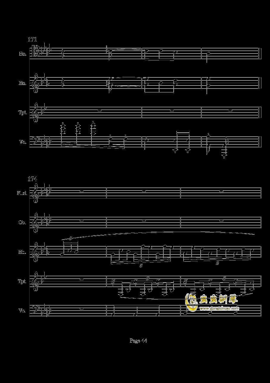 奏鸣曲之交响钢琴谱 第44页