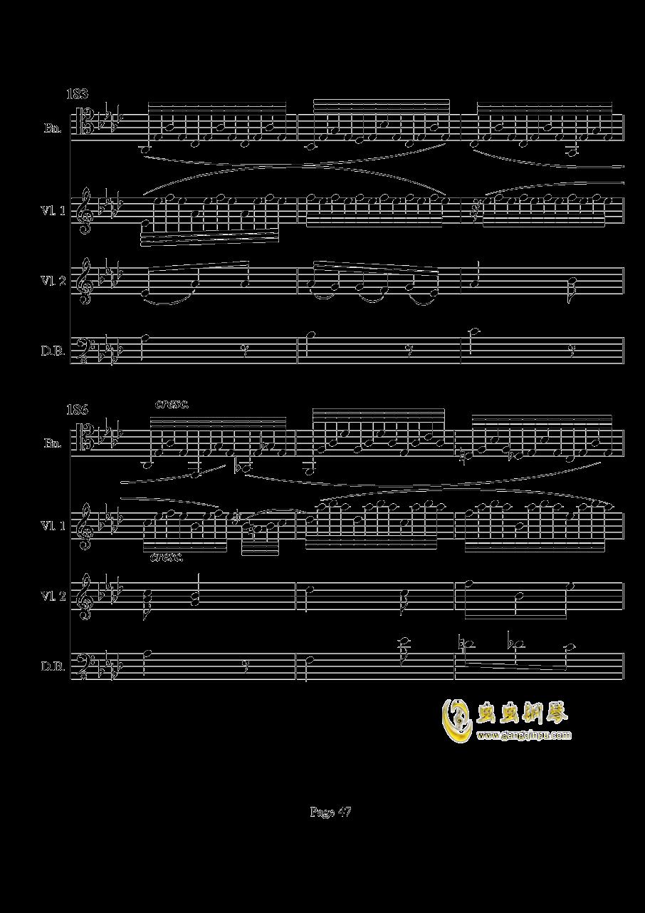 奏鸣曲之交响钢琴谱 第47页