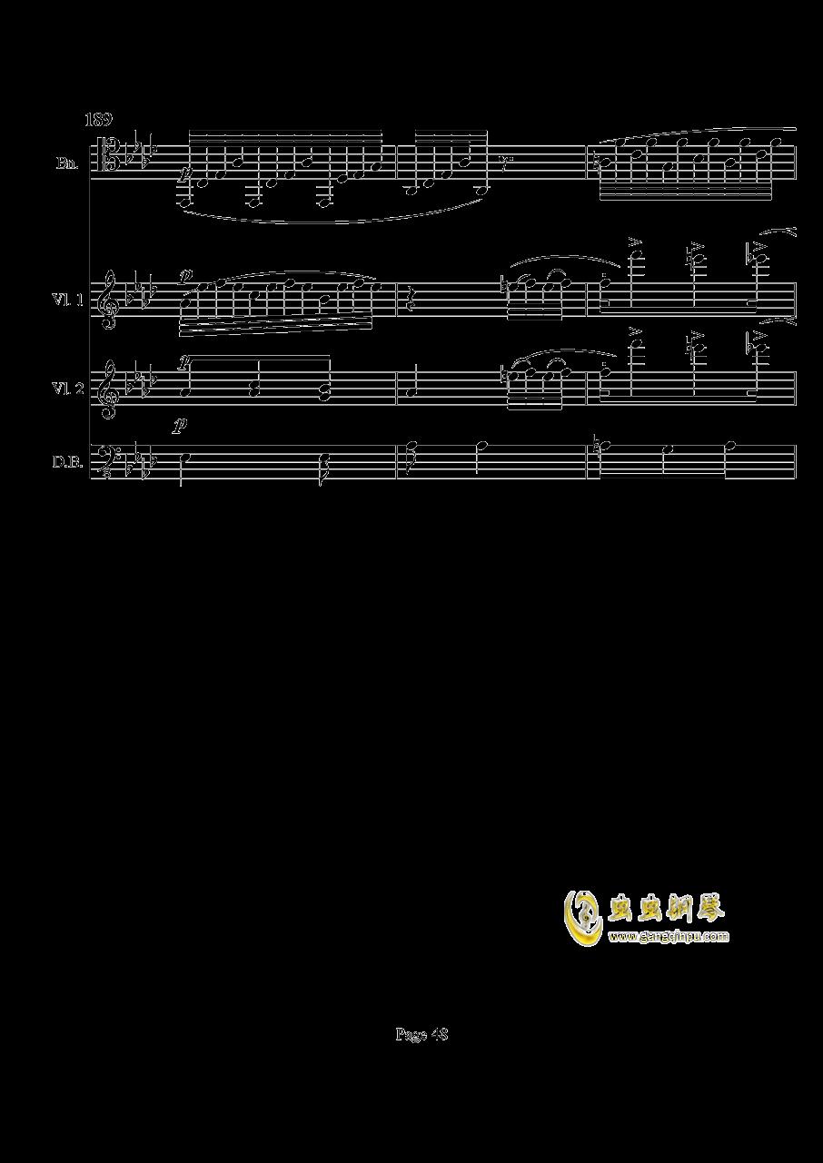 奏鸣曲之交响钢琴谱 第48页