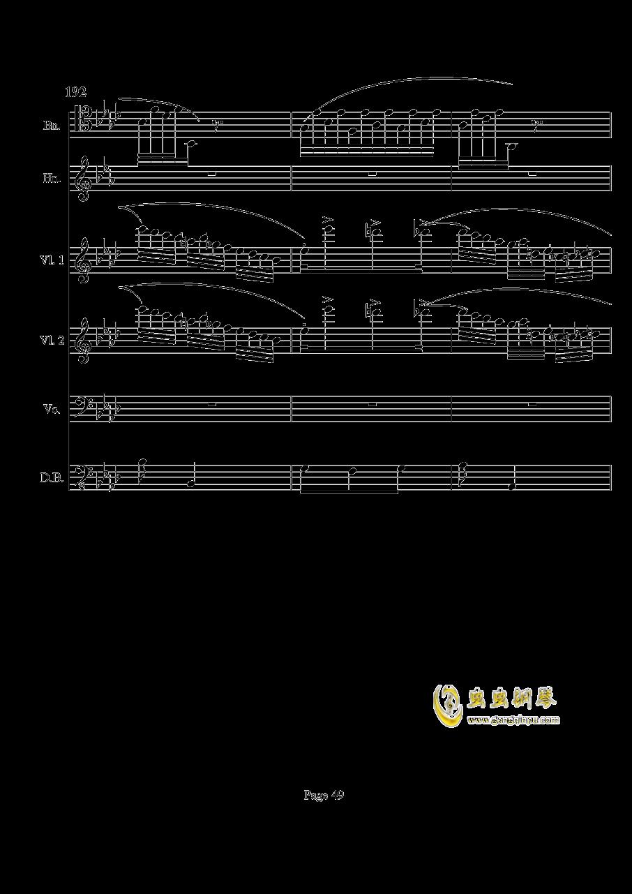 奏鸣曲之交响钢琴谱 第49页