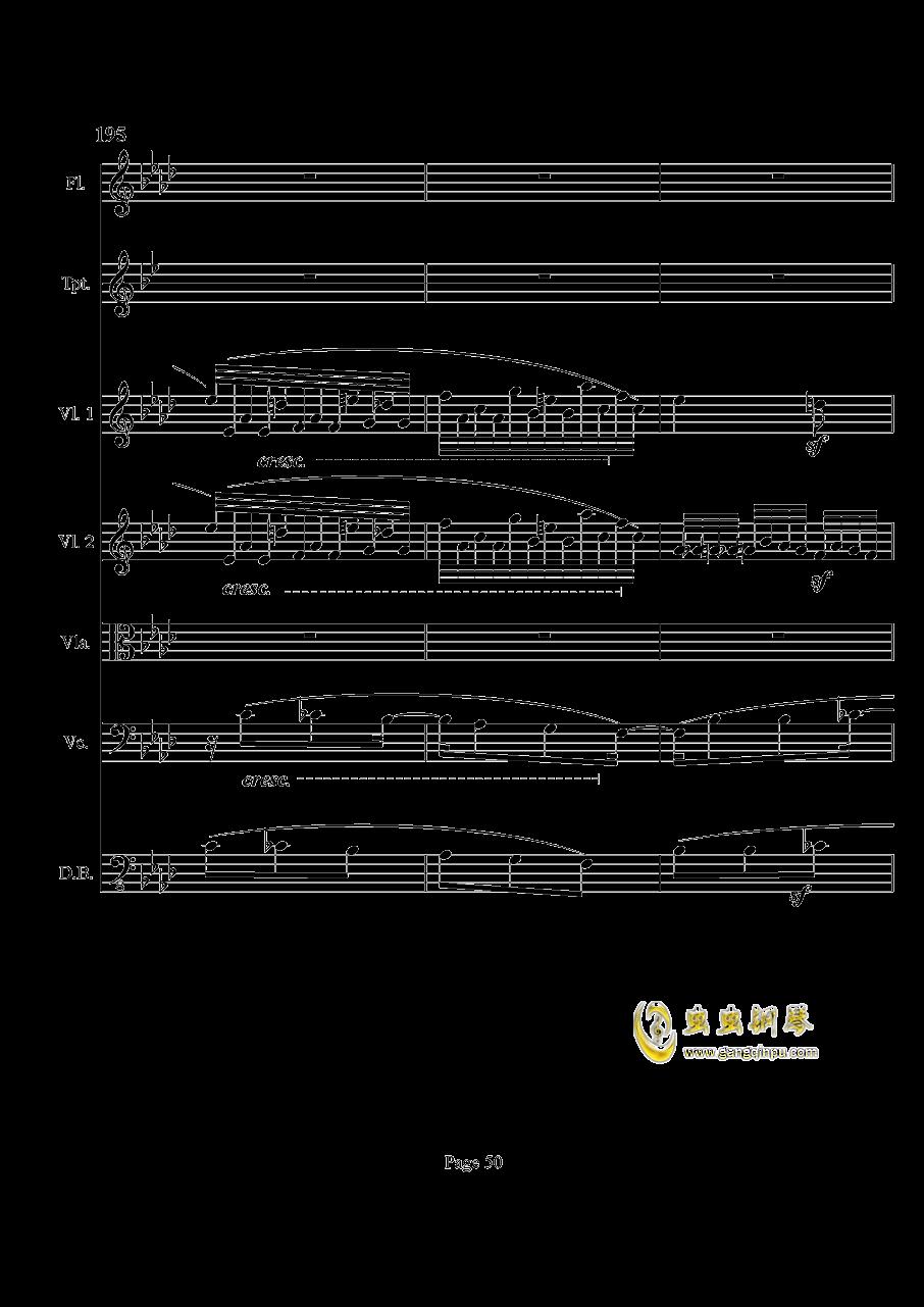 奏鸣曲之交响钢琴谱 第50页