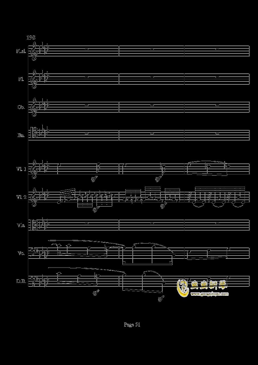 奏鸣曲之交响钢琴谱 第51页