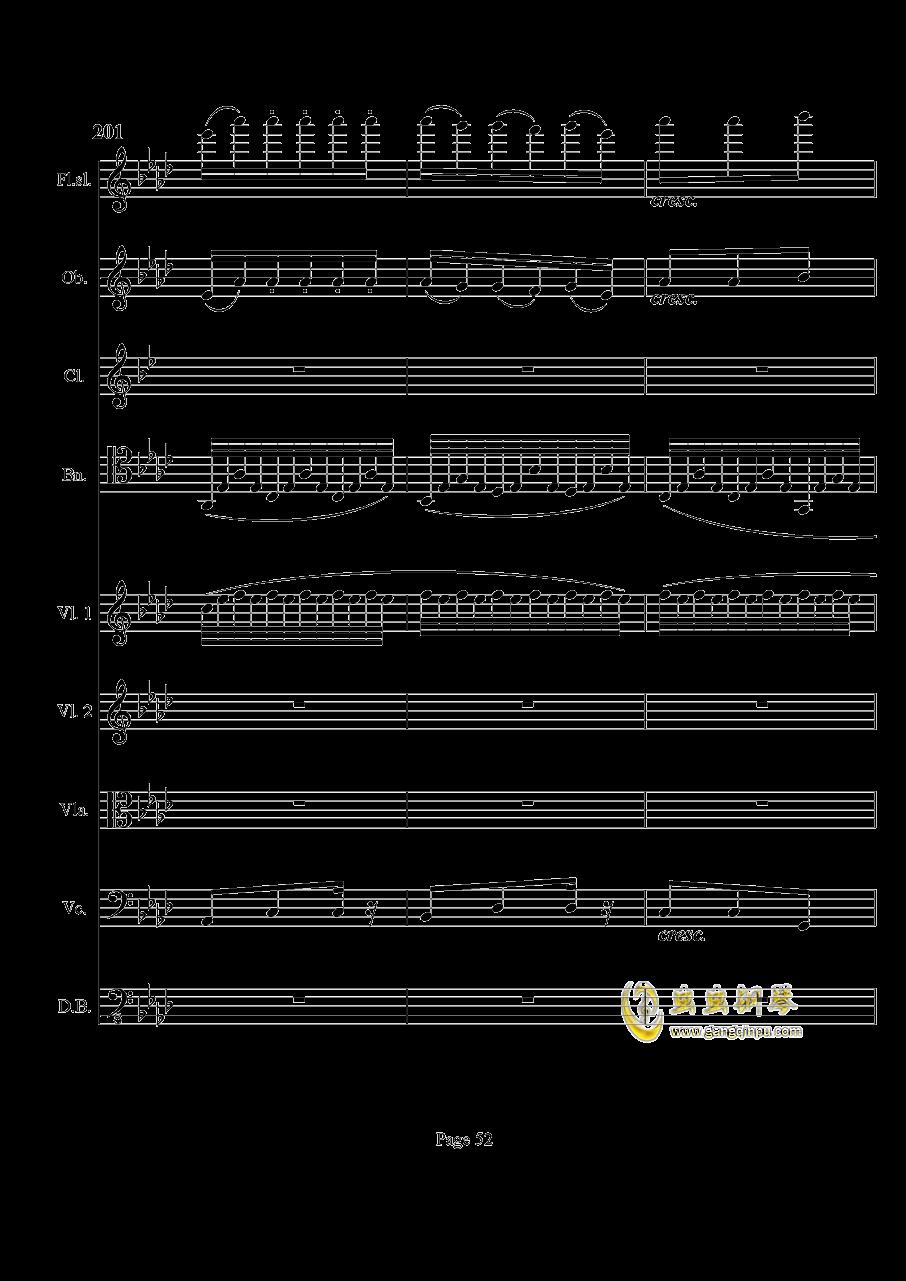 奏鸣曲之交响钢琴谱 第52页