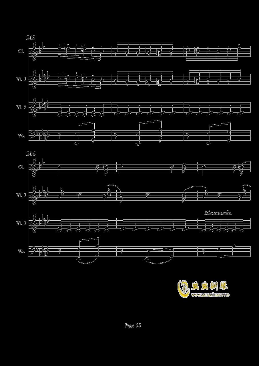 奏鸣曲之交响钢琴谱 第55页