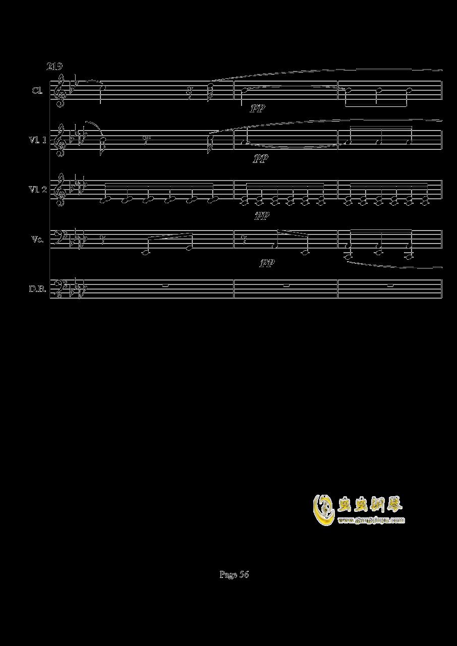 奏鸣曲之交响钢琴谱 第56页