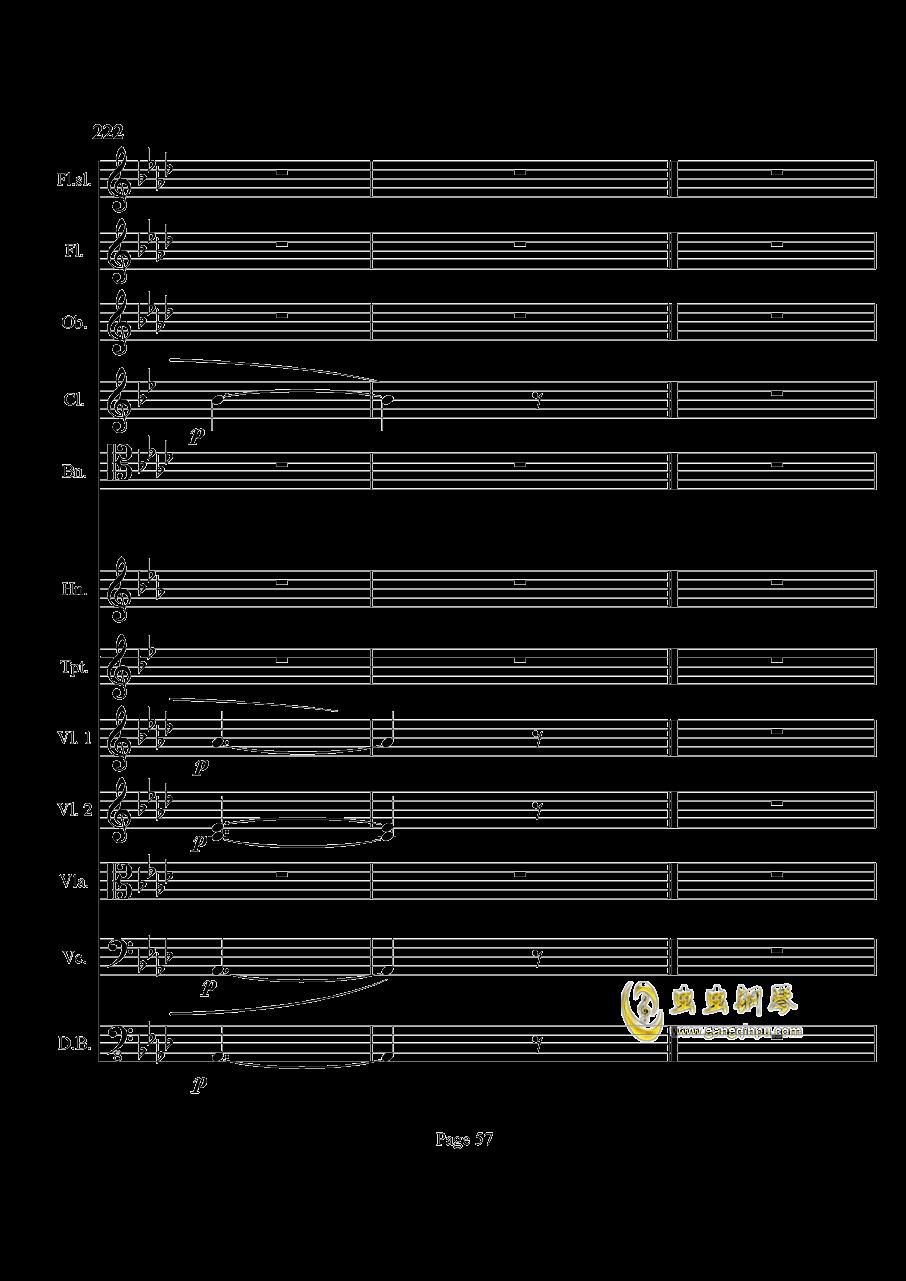 奏鸣曲之交响钢琴谱 第57页