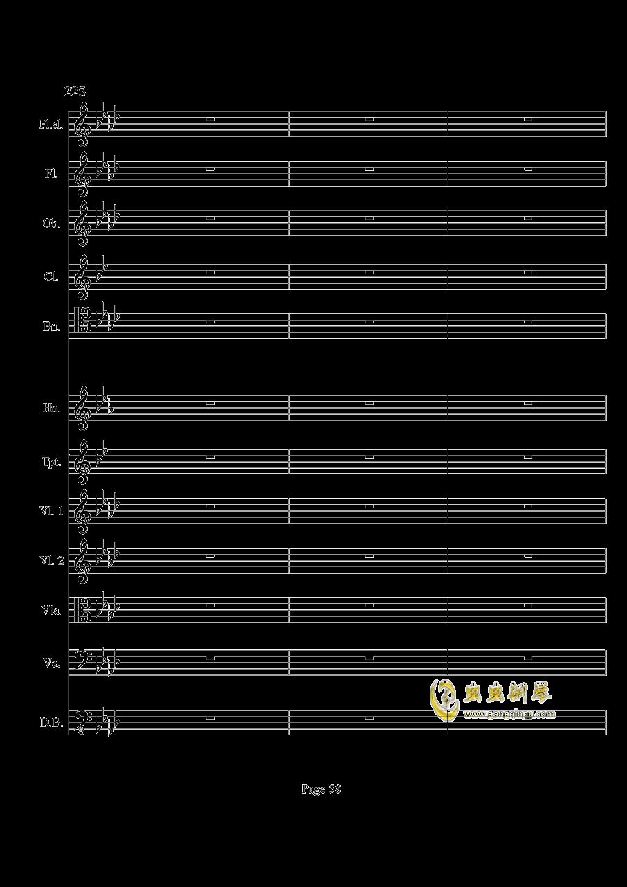 奏鸣曲之交响钢琴谱 第58页