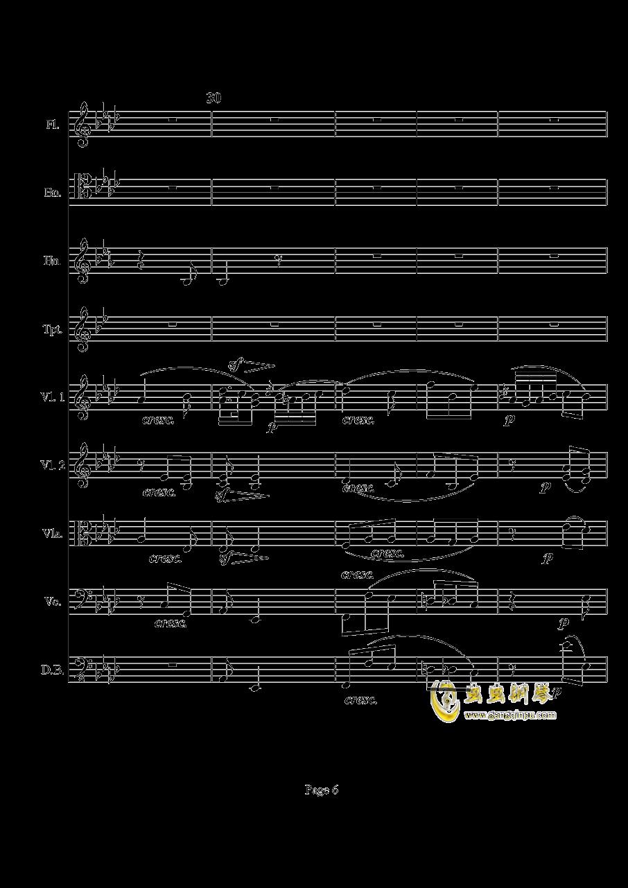 奏鸣曲之交响钢琴谱 第6页
