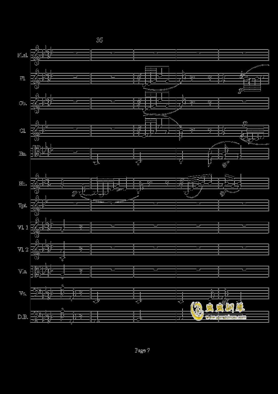 奏鸣曲之交响钢琴谱 第7页