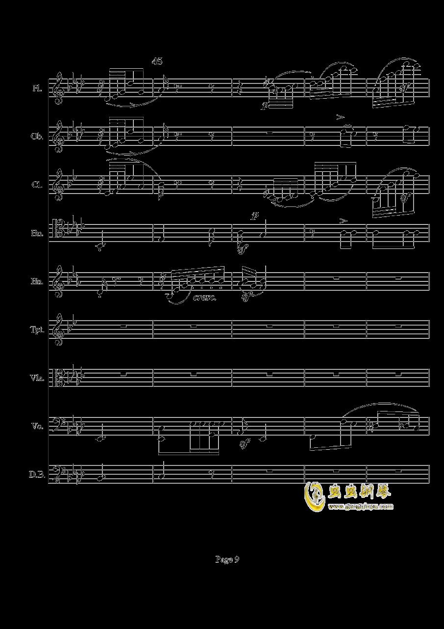 奏鸣曲之交响钢琴谱 第9页